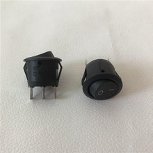 100pcs/lot Round Switch Ship-Type Power On-Off Adapter 6A Diameter 20mm 3-Feet Black
