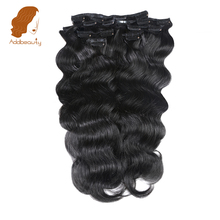 Addbeauty 120G Full Head Set Natural Black Color #1b Machine Made Remy Hair Body Wave 7Pcs / Set Clip In Human Hair Extensions