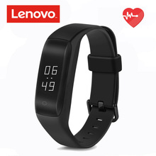Оригинальный Новый Lenovo HW01 Bluetooth 4.2 Смарт Браслет GPS Сердечного Ритма Монитор Шагомер Спортивный Фитнес Tracker для Android iOS(China (Mainland))