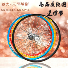 Quantum 26 inch  cassette hub 319 aluminum alloy rim 32 holes  24 27 30 speed mtb bicycle wheelset