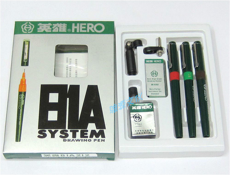 Ensemble de stylos Hero 81A-7 stylo encre aiguille dessin stylo crochet ligne stylo dessin 030609 ensembleEnsemble de stylos Hero 81A-7 stylo encre aiguille dessin stylo crochet ligne stylo dessin 030609 ensemble