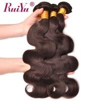 RUIYU Hair 3 Bundles Human Hair Peruvian Body Wave Bundles Deals Hair Extensions Dark Brown Color