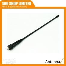 Best SMA-female Dual Band UHF VHF Mobile Radio Antenna