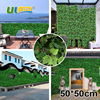 Uland Fake Ivy Vines For Fence 48 Pcs 25x25cm Plastic Artificial Outdoor Privacy Hedges DIY Garden