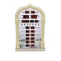 1pcs High Quality Azan Clock Mosque Clock IQAMAH Muslim Prayer Clock Al Fajir Clock Islamic With