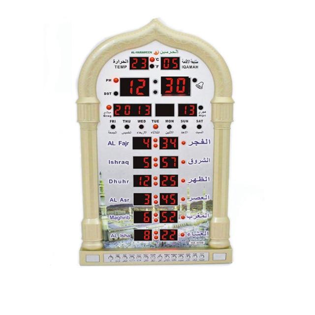 1pcs high quality azan clock mosque clock IQAMAH muslim prayer clock al fajir clock islamic with DC5V 1000Mah gift