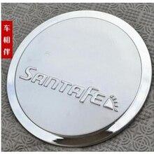 2010-2012 для hyundai Santa Fe ix45 Высококачественная накладка топливного бака из нержавеющей стали