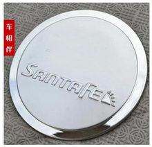 2010 2012 для hyundai santa fe ix45 Высококачественная крышка
