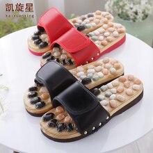 B05 Природный галечный массаж ступней ног тапочки точечный массаж обувь для мужчин и женщин пара домой занос обуви