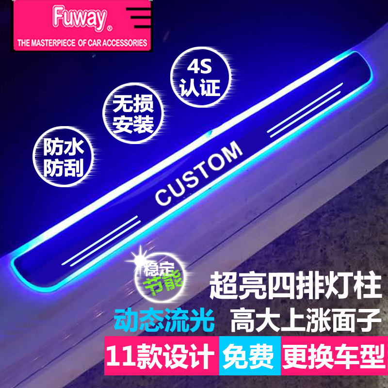 4pcs Car Led moving door scuff car pedal door sill plate steps light welcome pedal for Nissan TEANA SYLPHY Rogue Altima fsylx led door moving scuff welcome pedal door sill plate light for audi q3 2013 2015 white led pedal light for q7 2006 2015