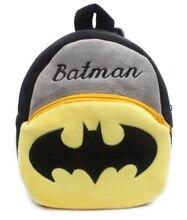 Hot Sale Plush backpack cartoon Batman school bag plush bag for 1 5years babies kindergarten children