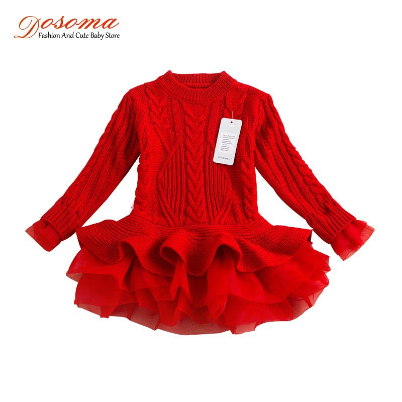 Children S Discount Clothing Stores