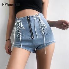 High Waist Zipper Tie Up Bandage Denim Short Pants SF