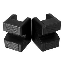 1 Pair Car Truck Rubber Slotted Pad Lifting Jack Support Block Guard Adapter