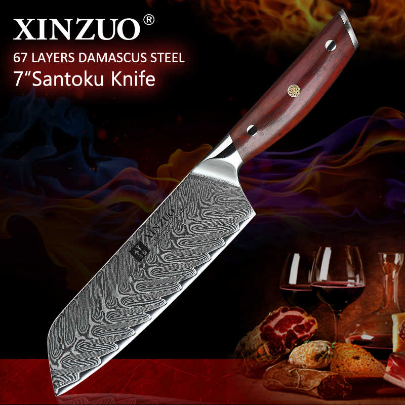 XINZUO 7'' inch Santoku Knife Japan Damascus Pattern Stainless Steel Meat Carving Slicing Knife Vegetables with rosewood Handle