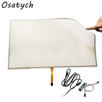 429*253.6mm 18.5-inch 4-wire Resistive Touch Screen Double Membrane Soft Screen with USB Touch Screen Controller