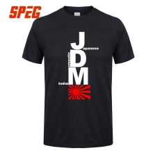 Novelty T Shirts JDM Rising Sun Men 100% Cotton Tee Shirt 2017 Fashion Adult Men's T-Shirts Short Sleeve Design Luxury