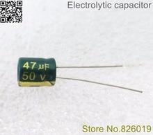 50 В 47 мкФ 6*7 высокая частота низкое сопротивление алюминиевый электролитический конденсатор 47 мкФ 50 В