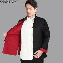 Schwarz Rot Chinesischen Zwei-Face Mantel Männer Baumwolle Leinen Reversible Kung Fu Jacke Größe S M L XL XXL XXXL hombre chaqueta Mim22G