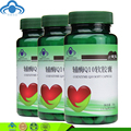 3 bottles 300mg*100 tablets/bottle coenzyme q10 Improve the immunity