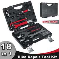 BIKE HAND 18 In 1 Multiful Bicycle Tools Kit Portable Bike Repair Tool Box Set Hex Key Wrench Remover Crank Puller Cycling Tools