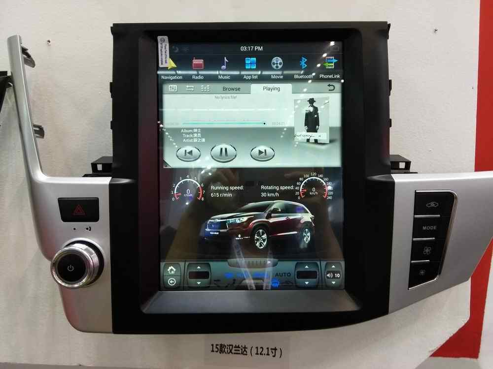 12 1 Vertical Tesla Style Android 7 Car Dvd Gps Navigation Radio For Toyota Highlander