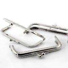 50Pcs Wholesale Fashion Coin Purse Bag Rectangle Frame Kiss Clasps Clutch Clips Handbag Handle 10.5x6cm
