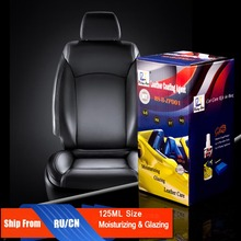 Leather Moisturizing Care Seat Upholstery Leather Coating Agent 125 Kit for DIY Users