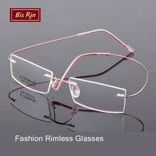 Memory Titanium Lightweight Flexible Rimless Eyeglasses Optical Glasses Frame Computer Spectacle Clear Lens Z5018
