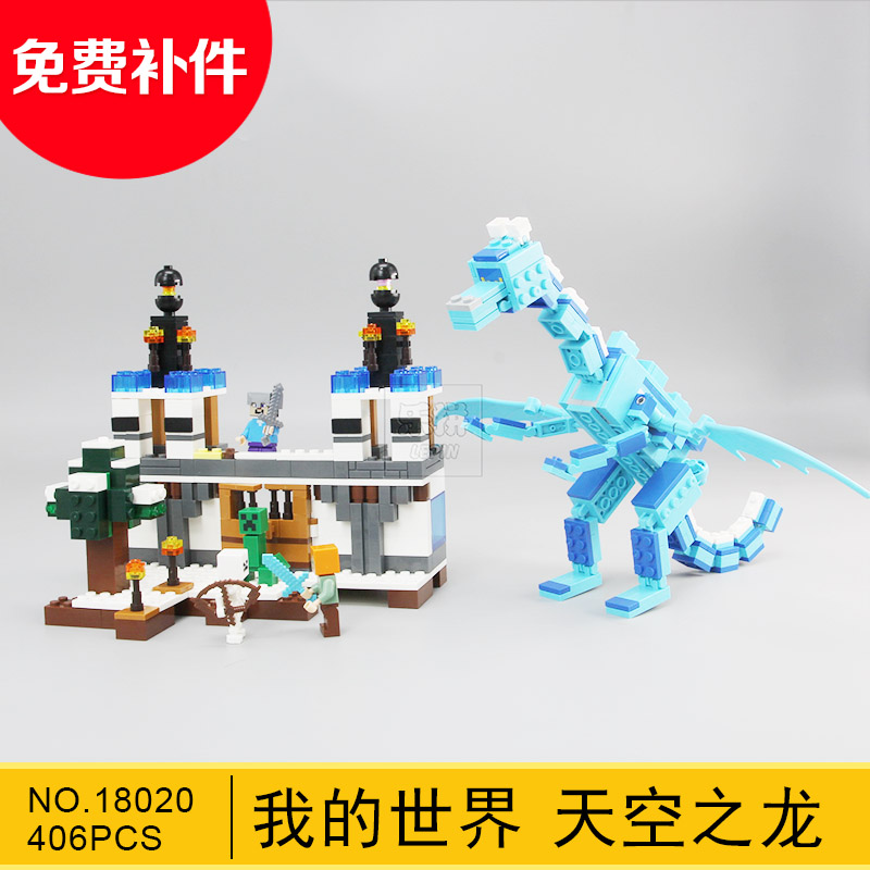 Block Model building kits compatible the sky dragon my worlds Minecraft 548 pcs model building toys hobbies for children футболка dragon restoration dluxe tee f10 sky blue