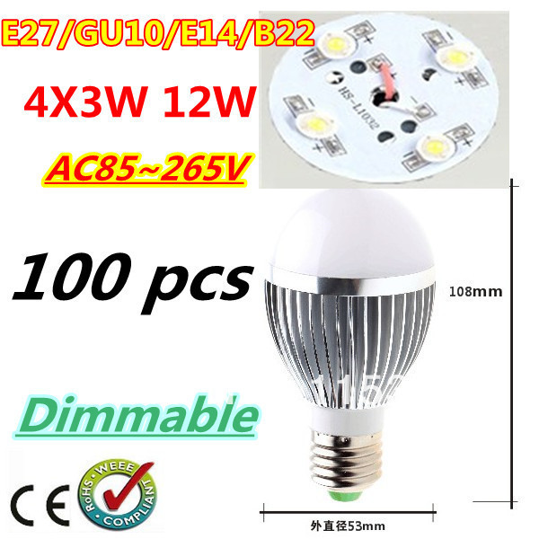 100pcs/lot Retail Dimmable Bubble Ball Bulb AC85-265V 12W E14 E27 B22 GU10 High power Globe light LED Light Free DHL and FEDEX