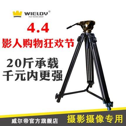 Nuevo TIATANIC T6 Professional Video LI-ion POWER Cámara réflex - Cámara y foto