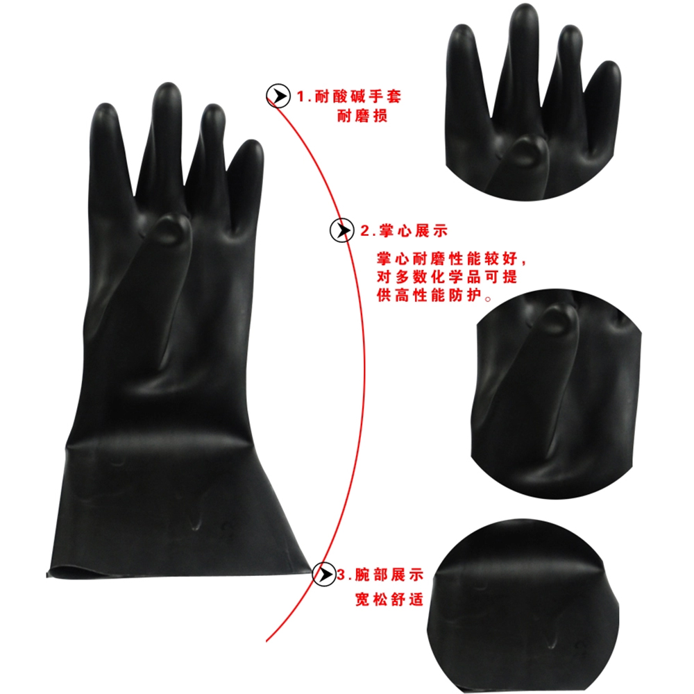 PPE waterproof rubber industry acid chemical latex gloves length 37cm RJ21 anti acid and alkali chemical corrosion fisheries agriculture latex rubber gloves labor supplies black