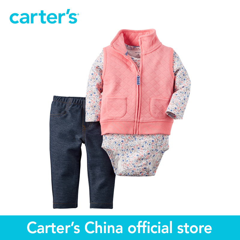 Carter's 3 pcs baby children kids Quilted Vest Set 121G787, sold by Carter's China official store pogo club little girls 3 piece quilted vest set