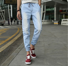 2015 New Summer Men's Clothing Jean Joggers Fashion Knee Length Denim Joggers Cotton White jeans Men