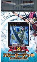 Yugioh Yu-gi-oh Cards Collection ST12 Deck for Fans Holiday Gift(China)