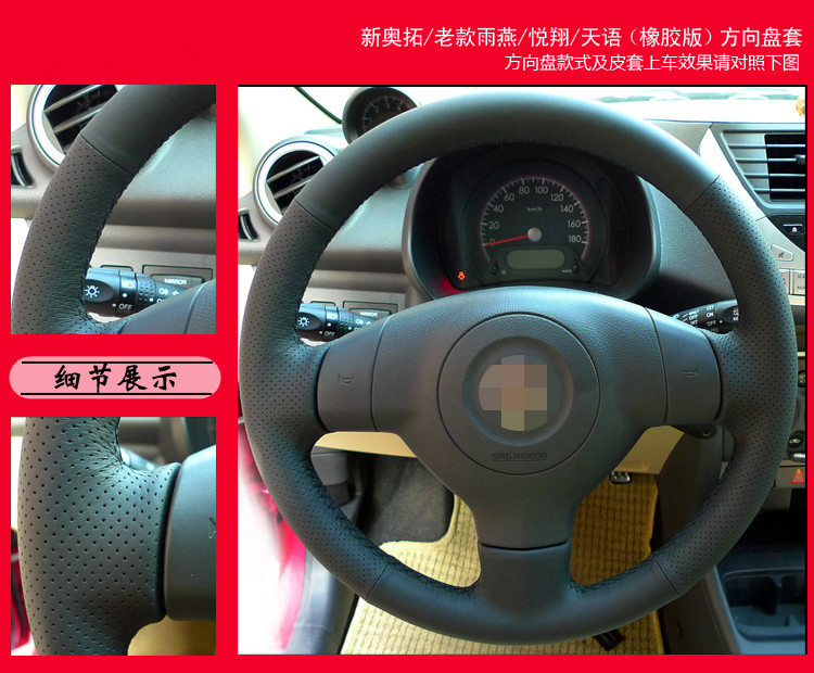 Hand Sewing Genuine Leather Car Steering Wheel Cover for Suzuki SX4 Alto Swift Special Steering Cover Free Shipping