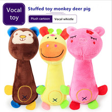 Cartoon Monkey Deer Pig Plush Dog Toys Resistance To Bite Squeaky Sound Pet Toy For Cleaning Teeth Puppy Dogs Chew Supplies