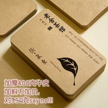 Buy good print business cards and get free shipping on aliexpress 400g kraft paper best custom business card printing high end produce good 500pcslpot reheart Images