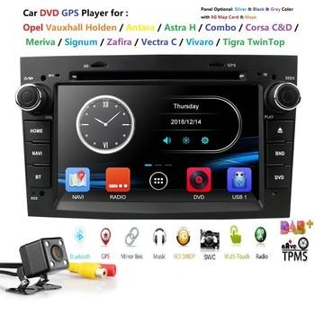 AutoRadio 2Din coche DVD Multimedia reproductor de Opel Vectra C b Corsa D Astra H Vivaro corsa c d zafira b Meriva AntaraAudio RDSDAB