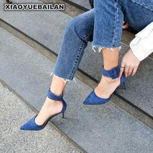 In The Spring Of 2018 Women Shoe New Suede Strap Buckle Shoes With Pointed And Fine
