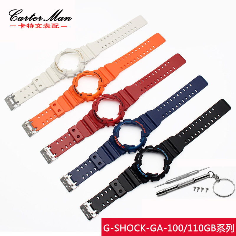 High Quality Rubber Watchband + Watchcase For Casio GA-110 GA100 GD-120 Silicone Men Watch Strap