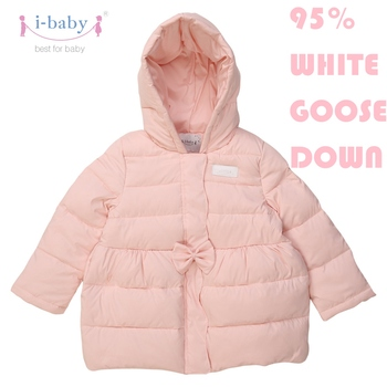 d52635788 Products Archive - Page 112 of 411 - Best Kids Clothing Stores Online