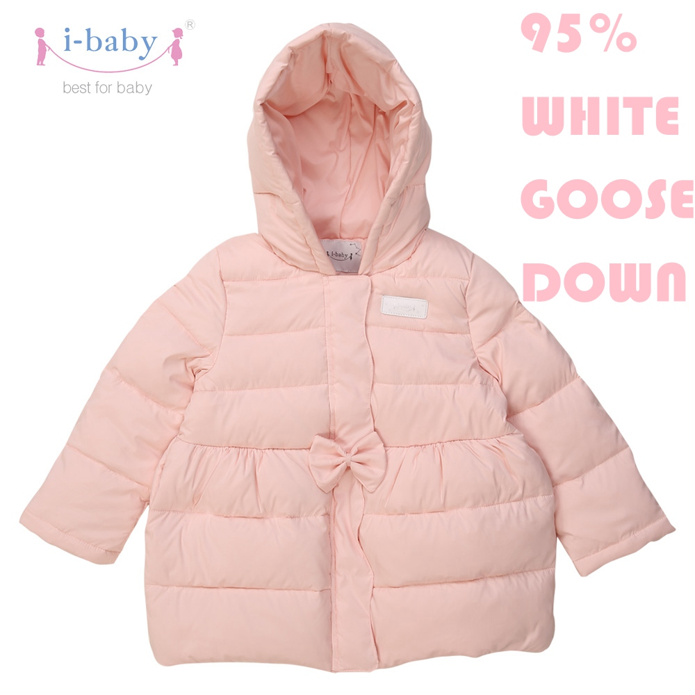 i-baby Down Coat Outlast Kids Prolonged Outwear Baby Cozy Puffer Jacket with double Layers Filling for Winter