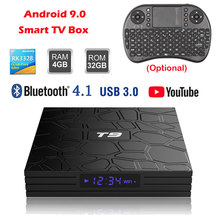 T9 Android 9.0 TV Box 4GB RAM 32GB ROM RK3328 Quad Core USB 3.0 Smart TV 4K HD Set-top Box 2.4G WIFI Bluetooth 4.1 Media Player h96 max h2 4gb ram 32gb rom smart tv box rk3328 set top box 100m lan 5 0g wifi bluetooth 4 0 hd 4k media player