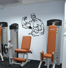 High Quality Gym Man body-builder Wall Sticker  sport Kids Room Children Stylish Art Decals M-180