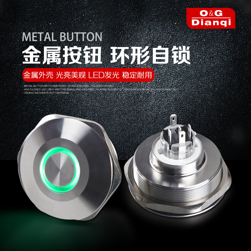 Metal button switch, with lamp opening, 40mm waterproof button, self locking ring belt lamp, LED light emitting tn2ss rotary button switch gear selection type 2 22mm with self locking