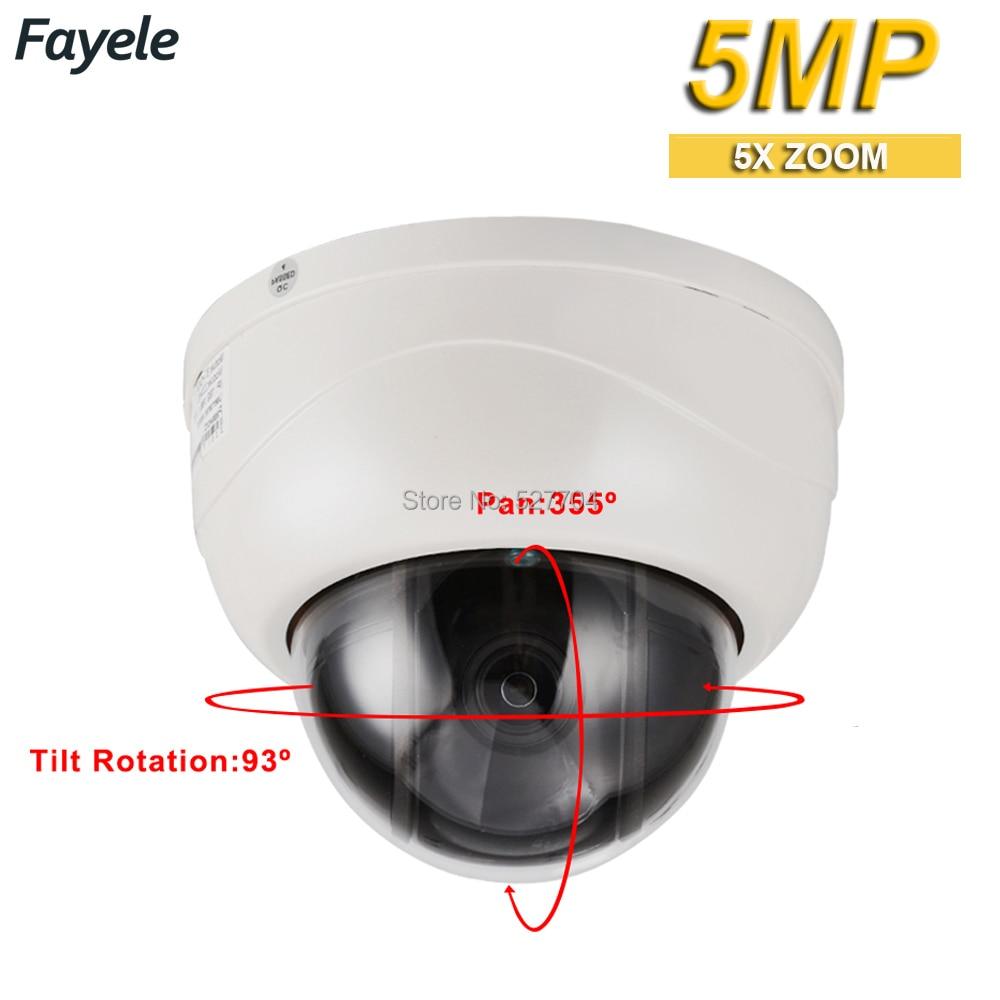 CCTV Security HD 2K Dome PTZ IP Camera 5 Megapixels H.264 H.265 5MP Pan Tilt 5X ZOOM 2.7~13.5mm lens P2P Mobile View IR 40M 500pcs 1210 1 2k 1k2 1 2k ohm 5