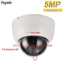 CCTV Security HD 2K Dome PTZ IP Camera 5 Megapixels H.264 H.265 5MP Pan Tilt 5X ZOOM 2.7~13.5mm lens P2P Mobile View IR 40M