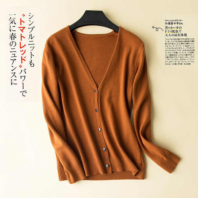 Plus Ukuran S-XXL Sweater Rajut Wanita Cardigan Base Coat Lengan Panjang Warna Solid Gaya Korea Seksi V-Leher Sweater